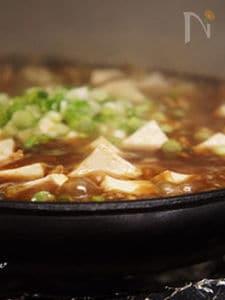 焼き麻婆豆腐withエリンキ添え