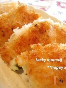簡単美味しい!安くてヘルシー!ささみの大葉チーズフライ