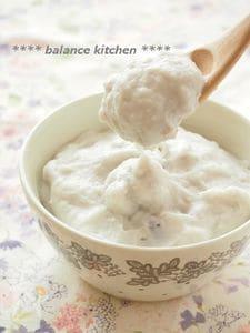 低カロリーで新食感!里いものクリームポテト