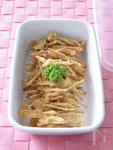 ごぼうのピリ辛揚げ 作り置きレシピ