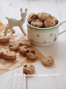卵・バター不使用!手で混ぜるだけ!黒糖くるみクッキー