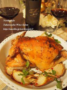 丸鶏のパリパリローストチキン