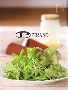山盛りグリーンサラダ♪