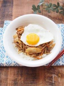 根菜たっぷり豚キムチ丼