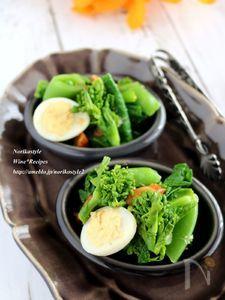 春野菜のクミンサラダ