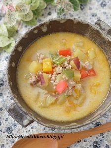 煮込み時間5分「さつまいものスパイシースープ」