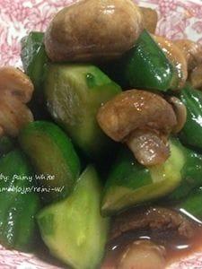 埼玉県産きゅうりとマッシュルームのキムチ