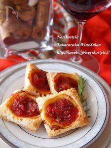 トマトとゆかりのパイ