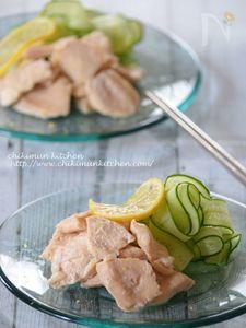 鶏むね肉のしっとり中華レモン蒸し