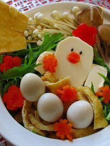 水菜とおあげたっぷり!酉年デコのヘルシー鍋♪