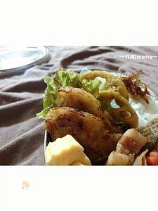 お弁当に〜醤油麹ヨーグルト豚ヒレ肉のピカタ(作りおき)〜