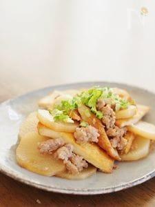 大根と挽肉のフライパン煮