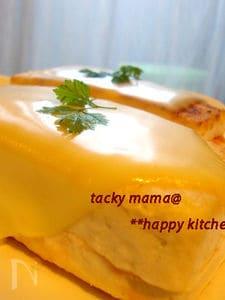 おつまみに♪豆腐のイタリアンチーズサンド