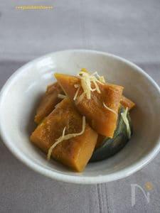 かぼちゃのはちみつ生姜煮
