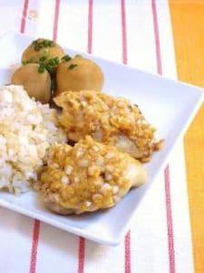鶏の韓国風ピリ辛焼き