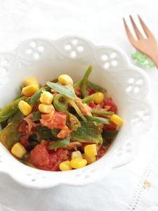 レンジで作る!夏野菜のツナ和え