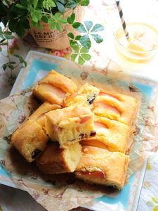 リンゴとドライフルーツのたまごケーキ