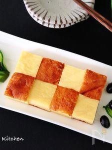 おせち料理*市松模様の伊達巻