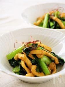 小松菜と油揚げのみそ炒め