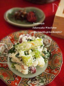 塩もみ小松菜のポテトサラダ