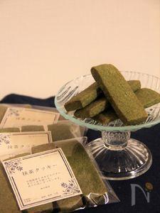 濃厚抹茶クッキー
