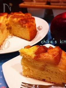 簡単っ♪美味しっ♪ヨーグルトのアップルシナモンケーキ♡
