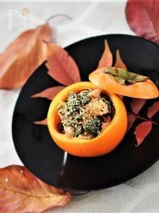 柿と春菊の胡麻和え