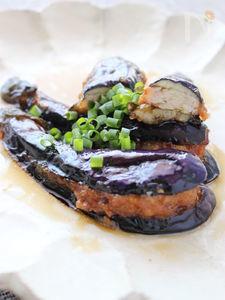 ナスの鶏ひき肉挟みの揚げ浸し