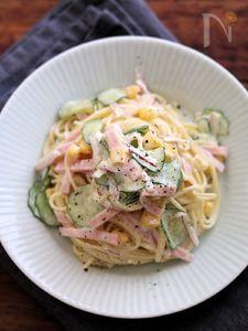 スパゲッティ・サラダ。