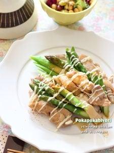 鶏もも肉とアスパラガスのポン酢蒸し
