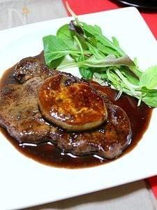 牛ヒレ肉のステーキ(フォアグラのせ)