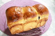 シナモンが薫るリッチなパン