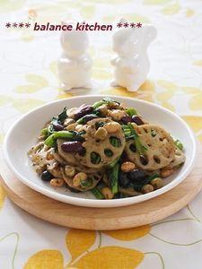 れんこんと菜の花のイタリアン海苔サラダ