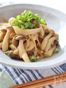 豆腐入り柔らか鶏バーグ、キノコあんかけ