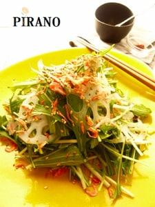 【35kcal】シャキシャキ♪れんこんと水菜のサラダ~香ばし