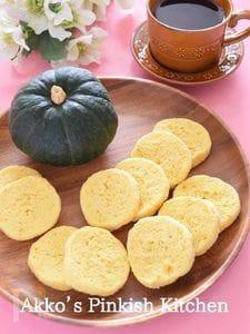 かぼちゃのクッキー♡素朴なお野菜レシピ♪