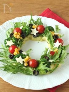 華やか!クリスマスリースサラダ