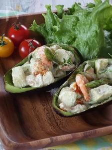 春野菜とアボカドのサラダ