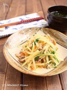 沖縄家庭料理 * パパイヤイリチー(パパイヤしりしり)