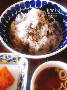 丹波黒豆の枝豆ご飯
