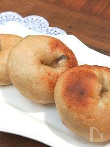 【ほっときもちもちパン!】【トースターで焼ける】シナモンレーズンベーグル
