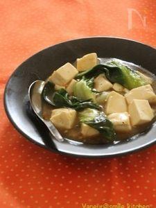 豆腐とチンゲン菜の中華煮込み