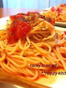 包丁&まな板不要♪トマト缶使用の和えるだけ冷製パスタ