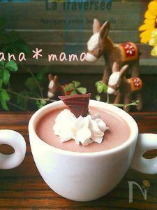 どんどん混ぜたら冷すだけ♪簡単濃厚チョコプリン♪