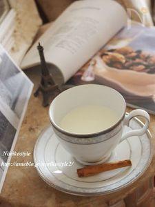 ジンジャーホットミルク