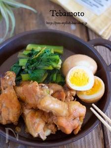 お肉がホロホロ♡『手羽元と卵の甘辛煮込み』