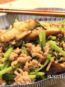 空芯菜と豚ミンチの炒め物
