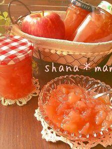 ほんのり桃色♡紅玉りんごジャム♪
