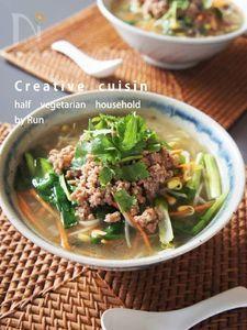 コリアンダー&300g野菜タップリのジャージャー麺