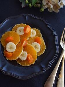 【ワントーンサラダ】オレンジのフルーツサラダ